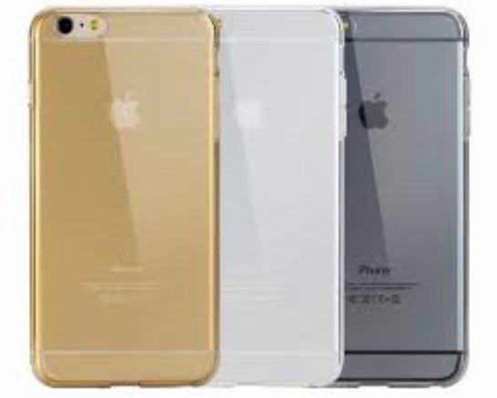 Чехлы на IPhone 6 - это универсальное средство для того, чтобы...