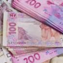 Фонд гарантирования вкладов продал активы 13 неплатежеспособных банков на 17 млн гривен