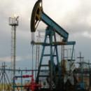 Американская нефтяная компания ушла с российского рынка