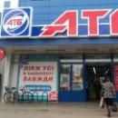 В «АТБ» заявили о спланированной рейдерской атаке на компанию