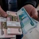 Сюрприз под Новый год. Коллекторы РФ взыщут долги крымчан банками