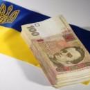 Все, что нужно знать о госбюджете Украины 2016