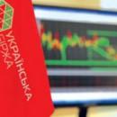 Нацкомиссия по ценным бумагам разрешила британской Teta Partners опосредовано купить существенный пакет акций «Украинской биржи»