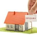 Эксперты сообщают о снижении цен на частные дома в Киеве
