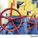 Нафтогаз снова снизил цену на природный газ