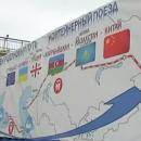 Украина и Азербайджан договорились о сотрудничестве