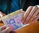 Яценюк обещает стране более 50 млрд. гривен экономии