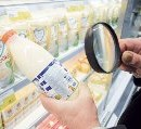 Новые рынки сбыта для украинских производителей молока