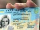 100 украинцев оформили электронные паспорта в первый же день