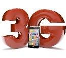 Подсчитано количество пользователе 3G в Украине
