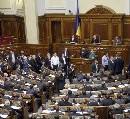 Большая приватизация шагнула в Украину