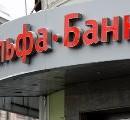 Нацбанк ведет странную игру с банками России