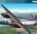 Украинские самолеты будут строить в пустыне
