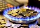 С 1 апреля украинцы станут оплачивать две платежки за газ