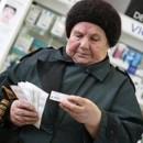 Пенсионная реформа обещания и реальность