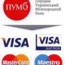 Пумб будет выплачивать пенсии украинцам еще один год