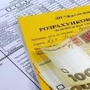 Сколько киевляне будут платить за «коммуналку»