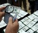 Грядет полноценное вступление в силу изменение Налогового кодекса
