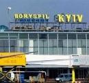 Аэропорт «Борисполь» замкнул тройку лидеров