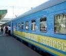 Украинские железные дороги пошли навстречу пассажирам