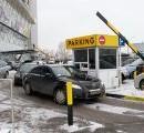 Компании занимающиеся сбором платы за парковку очистятся