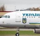 Украинские авиаперевозчики наращивают пассажиропоток