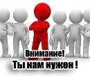 Кого хотят нанять на работу украинские бизнесмены