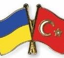Украины и Турция должны сменить отношения