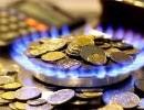 МВФ поддержал подорожание газа для населения