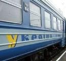 Грандиозные инвестиции «Укрзализныци» в обновление составов