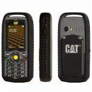 Как выбрать мобильный телефон по характеристикам в интернет-магазине техники