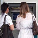 Из-за требований МВФ в Украине могут заморозить заработные платы