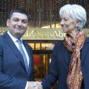 Гройсман защитил украинских пенсионеров