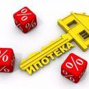 В «Приватбанке» можно будет взять кредит на ипотеку