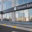 Платинумбанк хотят ликвидировать