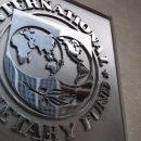 В МВФ рассказали, ждать ли Украине очередной транш