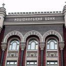 В НБУ уверены, что банковская система Украины должна расти