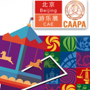 CAE (China Attractions Expo)