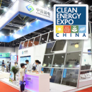 China International Clean Energy Expo