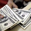 Эксперты ожидают спроса на валюту