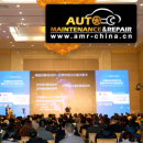 AMR-Auto Maintenance & Repair Expo