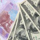 Нацбанк повысит лимит покупки валюты для украинцев