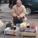 Украина осталась в десятке самых бедных государств планеты