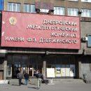 Из-за недостатка сырья приостановилась работа Днепровского меткомбината
