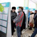 Украинцев будут массово переучивать на биржах труда