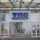Выгодные условия кредитования для украинцев в Таскомбанке