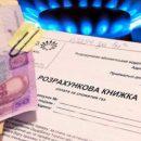 Эксперты считают, что люди не смогут сэкономить на монетизации субсидий