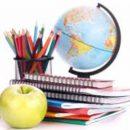 Где купить школьные принадлежности и как их выбирать?