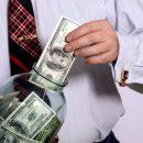 Украинцы боятся вкладывать деньги в банки