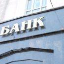 В Нацбанке рассказали, чем рискует украинская банковская система